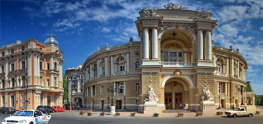 Odessa National Medical University