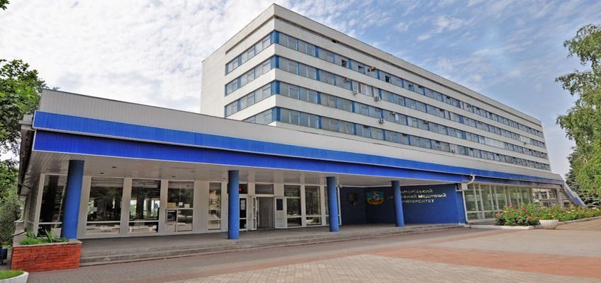 Pyatigorsk Medical Pharmaceutical Institute