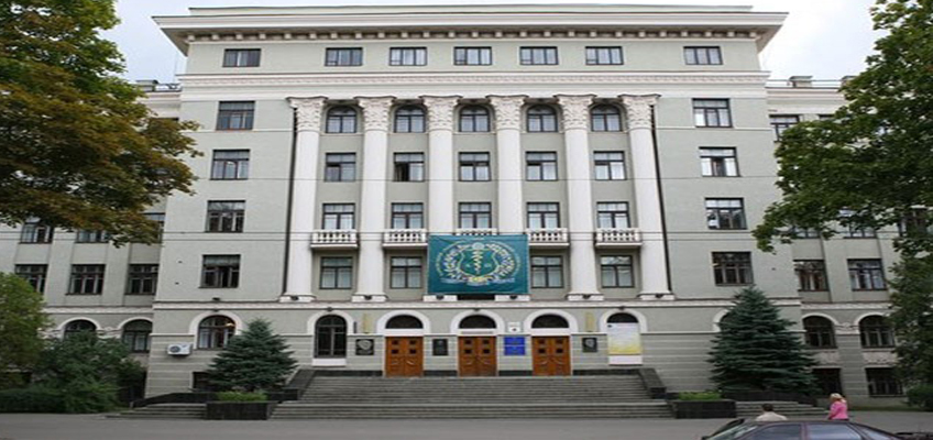 Dnipropetrovsk Medical Academy